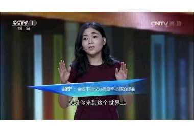 """41岁清华女神颜宁,""""单身怎么了?"""""""